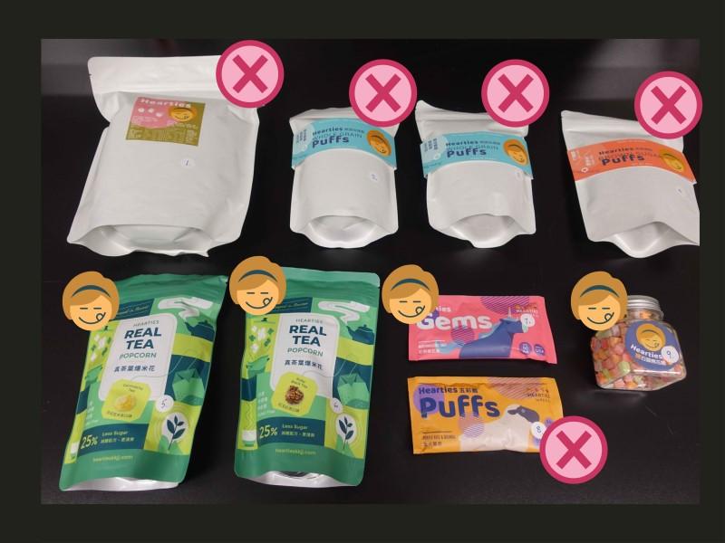 Hearties 零食無麩質檢測 Gluten Testing of Snacks